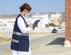 عمان اليوم - محافظة ظفار العُمانية تحتضن في ربوعها 360 عينا مائية