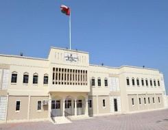 """عمان اليوم - """"التعليم العُماني"""" تنفذ برنامجًا تدريبيًا حول """"قياس الأداء الفردي """""""