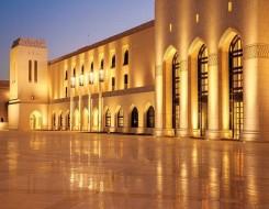 عمان اليوم - «الثقافة العُمانية» تُطلق مسابقة الإجادة للمكتبات والمراكز الثقافية الأهلية