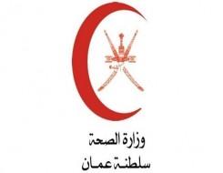 عمان اليوم - المدير العام للمديرية العامة للخدمات الصحية في عُمان يؤكد الانتهاء من وحدة غسيل الكلى الآلي
