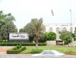 """عمان اليوم - """"الصحة العُمانية"""" تطلق أول أكاديمية للوقاية من الأمراض غير المعدية"""