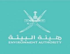 عمان اليوم - البيئة العُمانية توقع اتفاقية مشروع محطات رصد جودة الهواء
