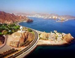 """عمان اليوم - تتويج """"عُمان داتا بارك"""" بجائزة التميز في الخدمات السحابية المبتكرة"""