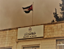 عمان اليوم - المحكمة العليا في عُمان تعقد اجتماعها الأول للعام القضائي 2021/2022م