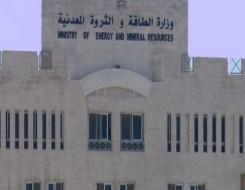 """عمان اليوم - """"تنمية طاقة عُمان"""" تنجح في تأمين أول صفقة تمويل بـ 2.5 مليار دولار"""