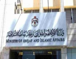 """عمان اليوم - مآذن عُمان تصدح بخطبة وصلاة الجمعة بعنوان """"قل الحمد لله"""""""