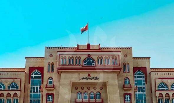 """عمان اليوم - """"التعليم العالي العُماني"""" يطور """"بوابة عُمان البحثية"""" بأنظمة رقمية واعدة"""