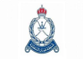 عمان اليوم - اجتماع مشترك يستعرض مسودة مشروع التدابير الحدودية لحماية حقوق الملكية الفكرية في عُمان