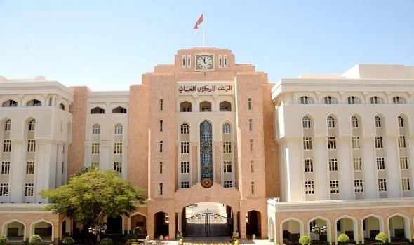عمان اليوم - بنك مسقط يدشّن 3 خدمات منها خدمة التحويل السريع إلى مصر