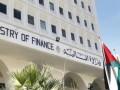 عمان اليوم - انخفاض الدين العام الأردني 54 مليون دينار