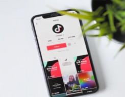 """عمان اليوم - """"تيك توك"""" يعلن وصوله إلى حاجز المليار مستخدم شهرياً"""