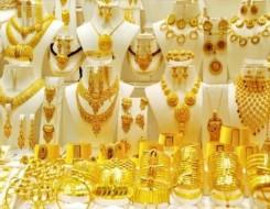 عمان اليوم - تراجع حاد للذهب مع استمرار ارتفاع الدولار
