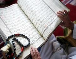 """عمان اليوم - """"أوقاف ظفار العُمانية"""" تختتم فعاليات الاحتفال بذكرى الهجرة النبوية الشريفة"""