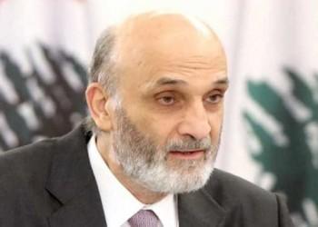 عمان اليوم - جعجع يدعو الحريري للاتّفاق على استقالة عون