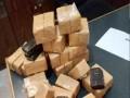 عمان اليوم - الشرطة العُمانية تقبض على شبكة دولية لتهريب وتصنيع المخدرات