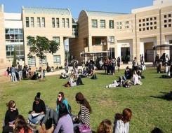 """عمان اليوم - أردوغان يصف طلاب """"البسفور"""" مجدداً بـ""""المتطرفين"""""""
