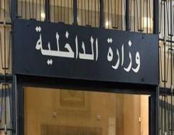 عمان اليوم - العراق تعلن ان أربيل تبعد شخصيات دعت للتطبيع مع إسرائيل