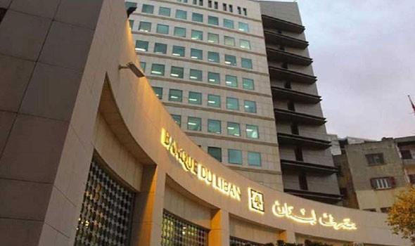 """عمان اليوم - القطاعات الانتاجية في لبنان تعيش مرحلة """"موت بطيء"""" بعد رفع الدعم"""