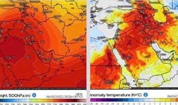 """عمان اليوم - تقرير دولي يدعو للاستعداد للاحتباس الحراري والعلماء يحذرون من """"مستقبل مروّع"""""""
