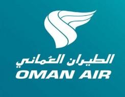 عمان اليوم - أكثر من مليون و600 ألف مسافر بمطارات السلطنة العُمانية