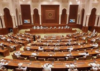 عمان اليوم - اقتصادية الشورى تستعرض مشروع الميزانية العامة لعُمان للعام 2022