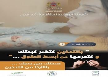 عمان اليوم - طبيبة تحذر من ضرر قد يلحقه التدخين بالأسنان