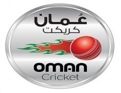 عمان اليوم - منتخب عمان للكريكيت يلتقي سيريلانكا اليوم في تصفيات كأس العالم