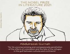 عمان اليوم - الروائي التنزاني عبدالرزاق قرنة يفوز بجائزة نوبل للآداب 2021